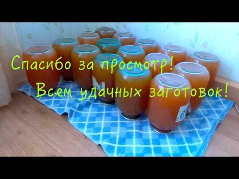 Продам вишню в собственном соку в 3-х литровых банках ( 2018 года ). Продам яблоки хоней (медовый хруст) honey crunch 3 тонны в евротаре.