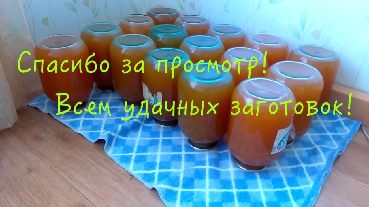 Как заготовить яблочный сок на зиму + два способа ...