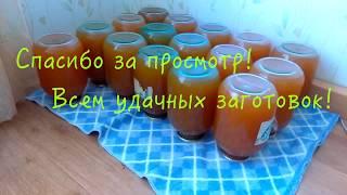 Как заготовить яблочный сок на зиму + два способа стерилизации банок
