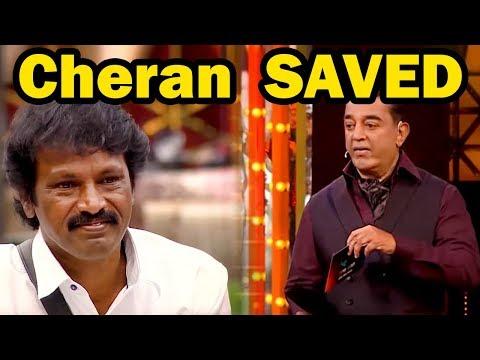 Repeat CHERAN is not ELIMINATED | Bigg Boss 3 tamil today