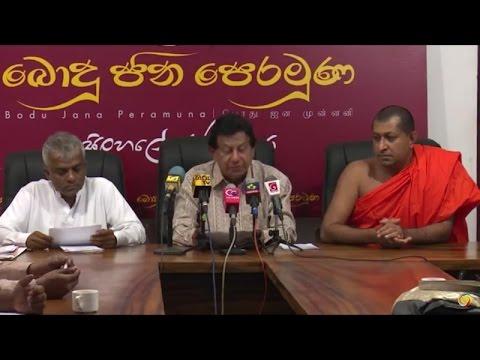 Bodu Jana Peramuna Press conference Kandy 2015-08-06