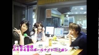 AKB48の倉持明日香・佐藤亜美菜・石田晴香の初出し秘密のレア情報です。...