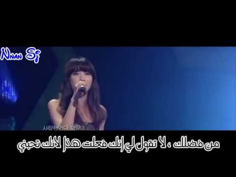 IU - Men Are Ships Women Are Ports - ARABIC SUB