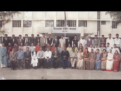 Short Photo Story Of BAF Shaheen College Chittagong   REUNION  2018