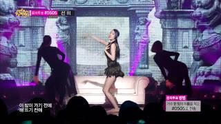 [HOT] Sunmi(feat. Lena) - Full Moon, 선미 - 보름달, Show Music core 20140301