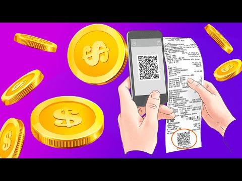 Лучшие приложения кэшбэка за сканирования чеков