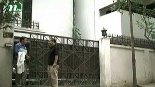 Download Video Bangla Natok Chander Nijer Kono Alo Nei l Episode 53 I Mosharraf Karim, Tisha, Shokh lDrama&Telefilm MP3 3GP MP4