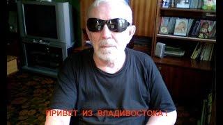 А.МАРШАЛ-НА КОЛЫМЕ