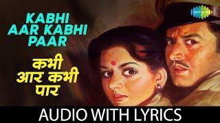 Kabhi Aar Kabhi Paar with lyrics   Aar Paar   Shamshad Begum