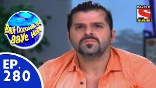 Badi Door Se Aaye Hain - बड़ी दूर से आये है - Episode 280 - 6th July, 2015