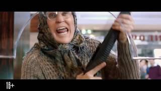 Трейлер фильма Бабушка легкого поведения 2: Престарелые Мстители(2019).