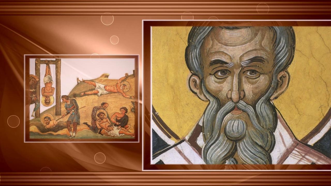 Картинки по запросу Святитель Анфим Никомидийский,