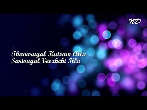 Santhosam Vaazhkaiyin Lyrics Whatsapp Status Song