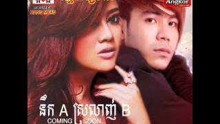 RHM CD VOL 465 Nik A srolanh B Full Song