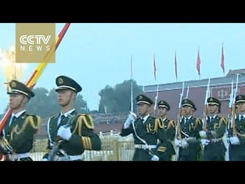 China celebrates 67th anniversary of PRC founding