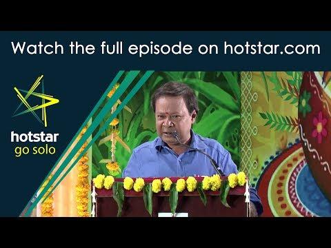 Pongal Sirappu Pattimandram thumbnail