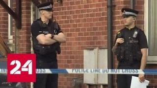 СМИ  ФБР предупреждало британцев о теракте в Манчестере