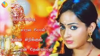 Kuthalathu sarala pola /tamil love song @KM