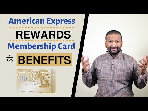 American Express Rewards Membership Card Review In Hindi | Benefits | Features| Fee | Eligibility