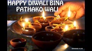 Happy Diwali Bina Pathako Wali 2017 | New Delhi