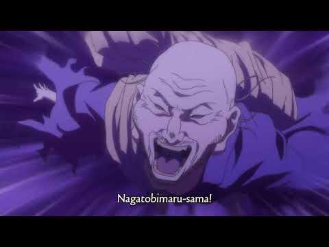 Ushio To Tora Episode 6 Sub Indo