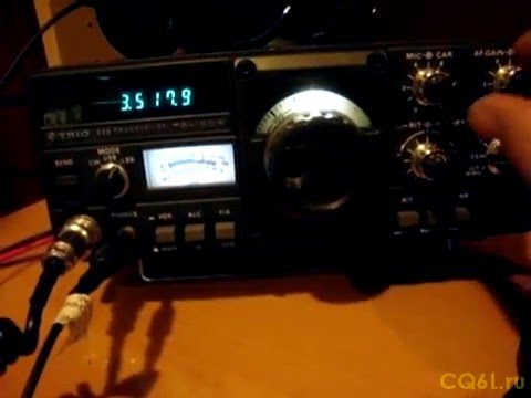 Kenwood TS-120S short demo.