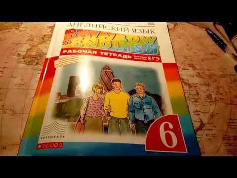 Unit 2, Ex. 20, 21 / ГДЗ. Rainbow English. 6 класс. Рабочая тетрадь