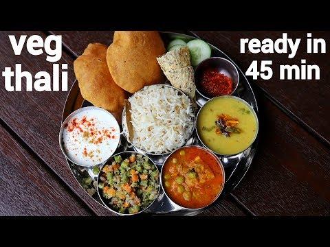 Simple Veg Thali Recipe In 45 Mins | वेज थाली की आसान रेसिपी | Easy & Quick Vegetarian Thali