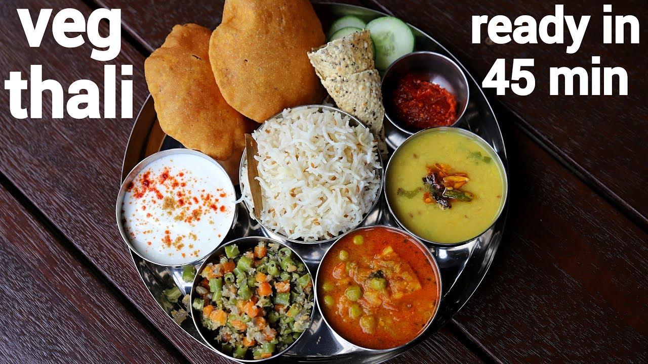 Simple veg thali recipe in 45 mins. Easy recipe of Veg Thali easy & quick vegetarian thali