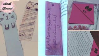 3 DIY for Books/ How to make paper BookMarks step by step / طريقة صنع فواصل كتب من الورق بعدة أشكال