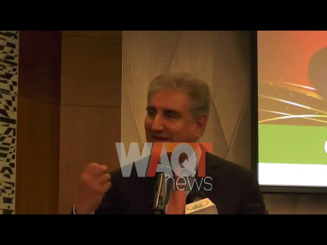 Shah Mahmood Qureshi Speech at Iftar Dinner with the Pakistani Community in Kuwait