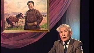 Түүхийн хоймор - Ч.Лхамсүрэн