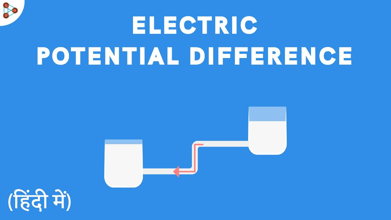 Electric Potential Difference - CBSE 10 - in Hindi (हिंदी में )