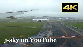 [4K] Full Flight ANA Boeing 777-200 from Tokyo Haneda to Sapporo New Chitose
