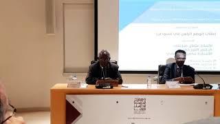 عثمان ميرغني نظام البشير ساقط ساقط
