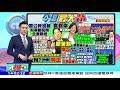 Video BeqUV3ws5S8