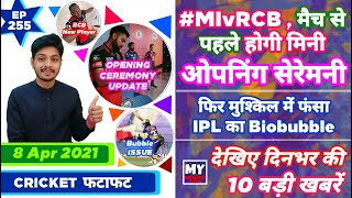IPL 2021 - Opening Ceremony , MI vs RCB & 10 News | Cricket Fatafat | EP 255 | MY Cricket Production