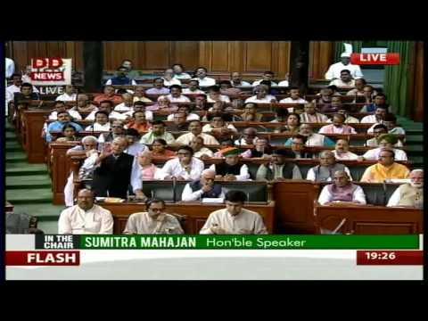 FM Arun Jailtey's reply in Lok Sabha on GST Bill/ 29/03/2017