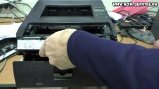 Как вытащить картридж из принтера HP LJ 400 / M401 / M425. Как вставить бумагу.(Для этого тянем за бока и открываем крышку HP LJ 400 / M401 / M425. После видим тонер картридж и тянем за него. http://kom-se..., 2015-02-13T14:22:57.000Z)