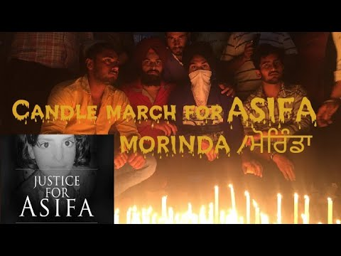 Justice for asifa !!Candle march protest in ਮੋਰਿੰਡਾ /Morinda