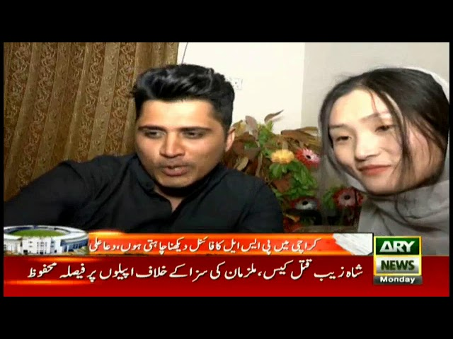 Chinese bride in Lahore desires to watch PSL matches in Karachi