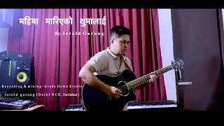 महिमा मारिएको थुमालाई    nepali gospel song    Jerold Gurung - cover