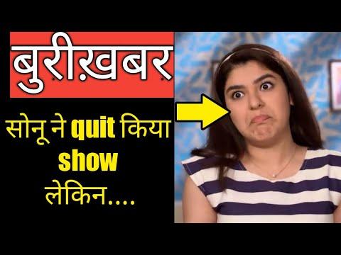 After Daya bhabhi now Nidhi Bhanushali aka Sonu Quit Taarak Mehta ka ooltha Chasma 2019