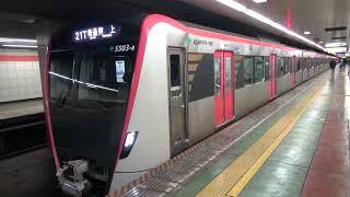 【都営】5500形 5503編成 普通押上行き 東日本橋発車 (FHD)
