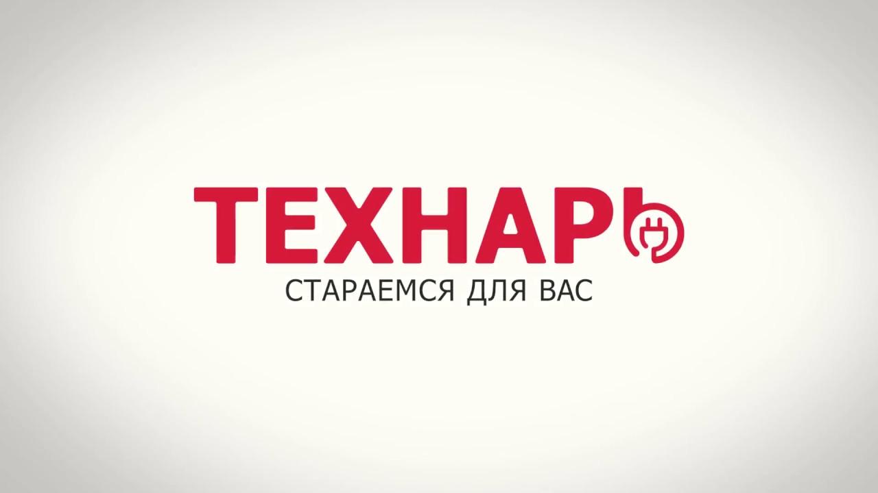 Технарь Интернет Магазин Симферополь