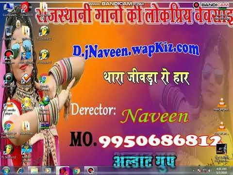 Kishan Maro Choto Re Go Re Radha Chatak Dj Naveen Raj Mix Song