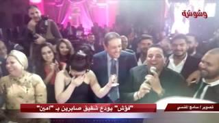 بالفيديو.. محمد فؤاد يغني' آمين يا رب العالمين'