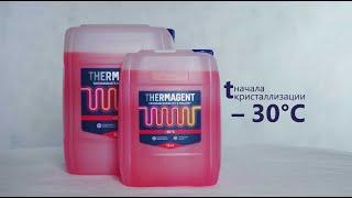 Обзор теплоносителя Thermagent  30