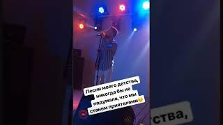Саша Черно в сторис 12.08.2018. Свадьба Вити и Тани.