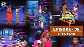 Hiru Super Hero | Episode 08 | 2017-11-18